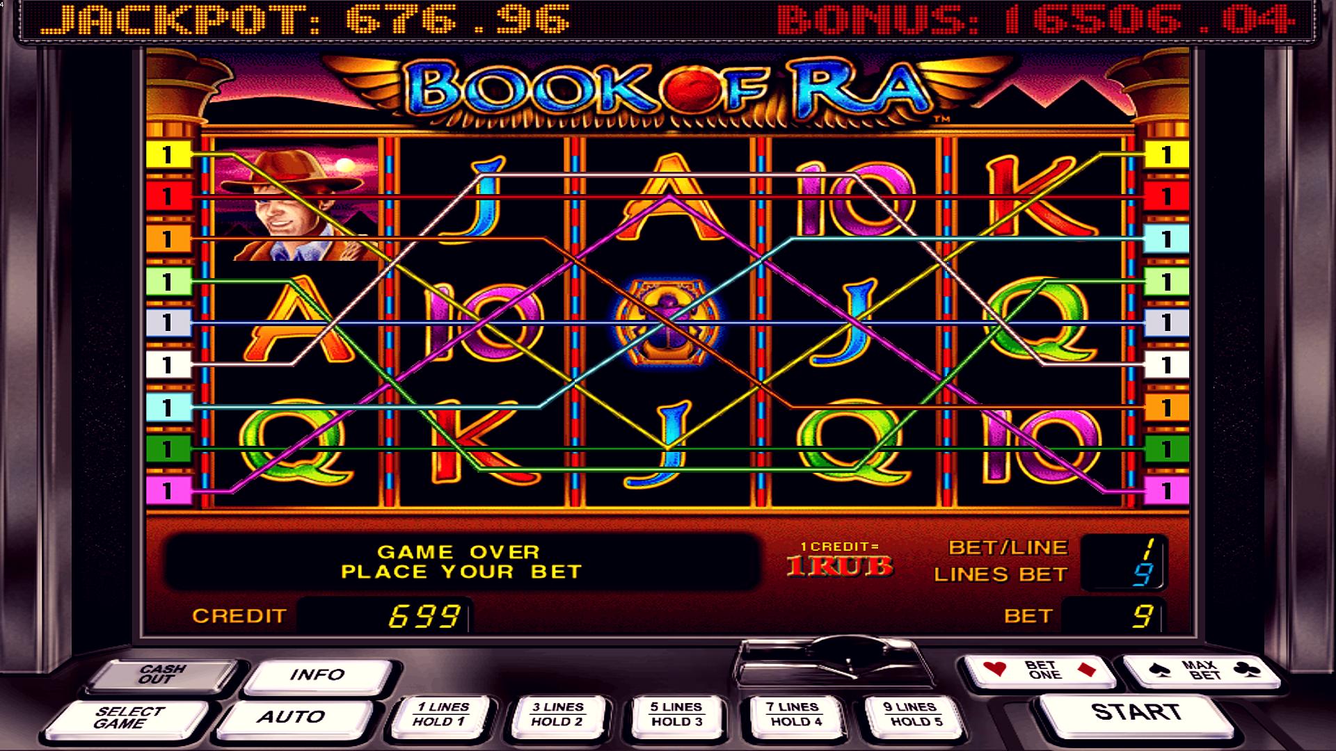 джекпот казино